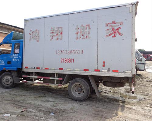 箱车搬家专用车2